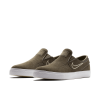 Tênis Nike Zoom Janoski Slip On Unissex