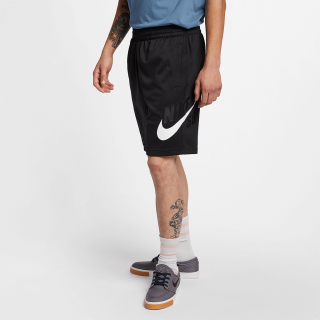 Shorts Nike SB Dri-Fit Sunday Masculino - Cód. 192499059567